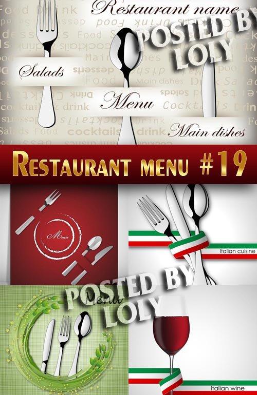 Ресторанные меню #19 - Векторный клипарт