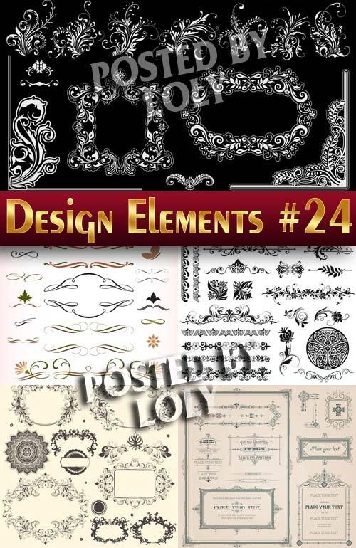 Элементы Дизайна #24 - Векторный клипарт