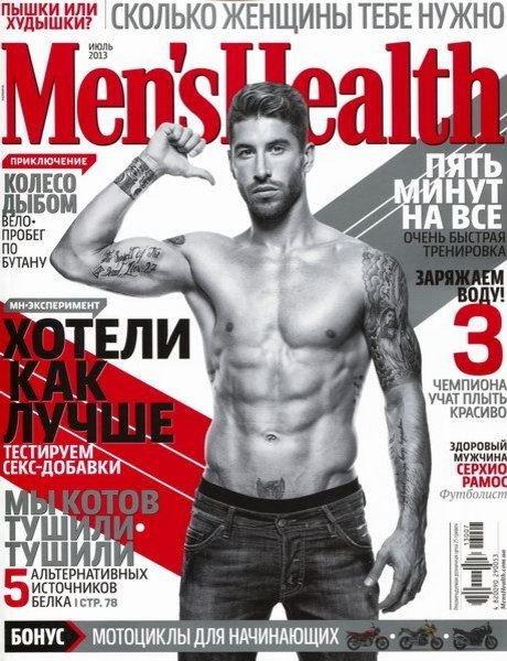 Men's Health №7 (июль 2013) Украина