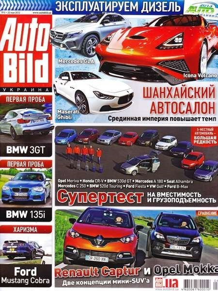 Auto Bild №6 (май 2013) Украина