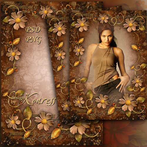 Романтическая женская фоторамка в золотисто-коричневых тонах - Аромат специ ...