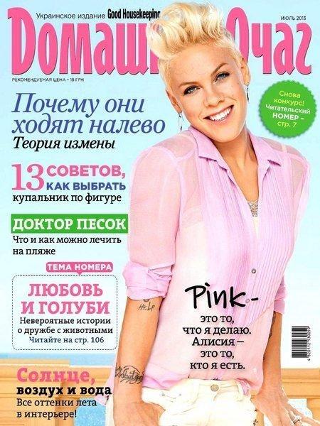 Домашний очаг №7 (июль 2013) Украина
