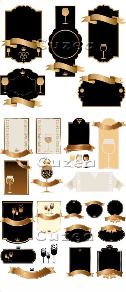 Винные стикера и наклейки в векторе / Wine stickers - vector stock
