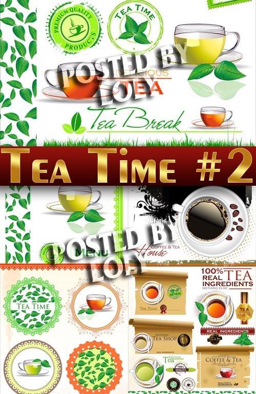 Векторный чай и кофе #2 - Векторный клипарт