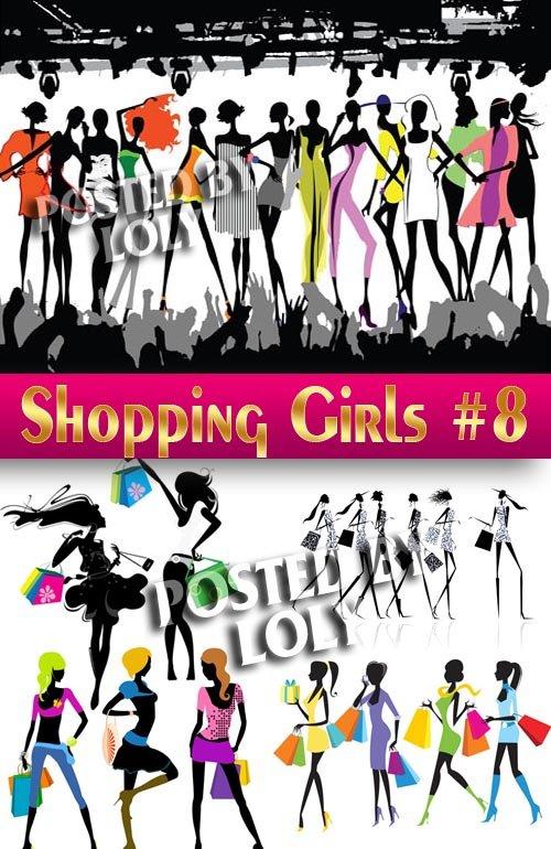 Девушки на Распродаже #8 - Векторный клипарт