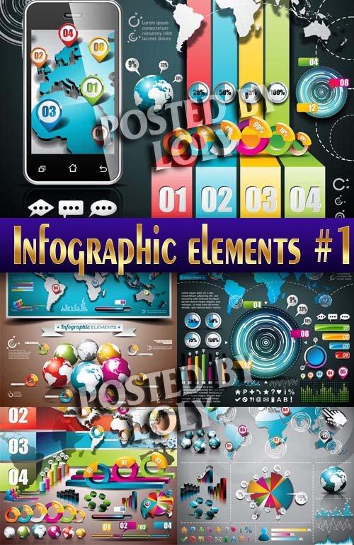 Инфографика. Элементы #1 - Векторный клипарт