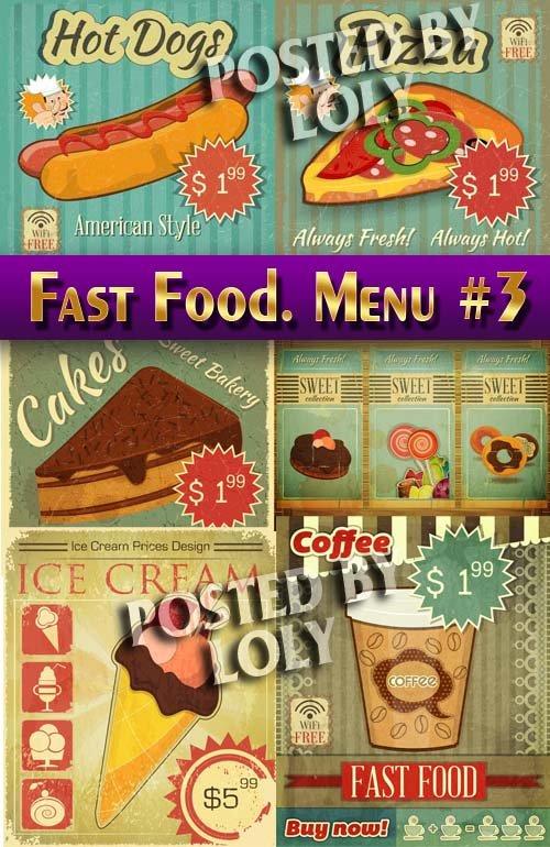 Fast Food. Меню #3 - Векторный клипарт
