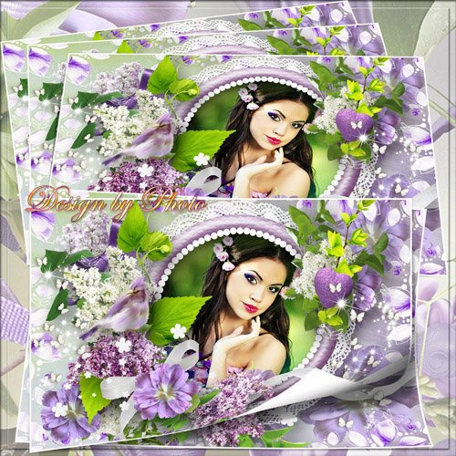 Рамка для фото с цветами - Сиреневый закат