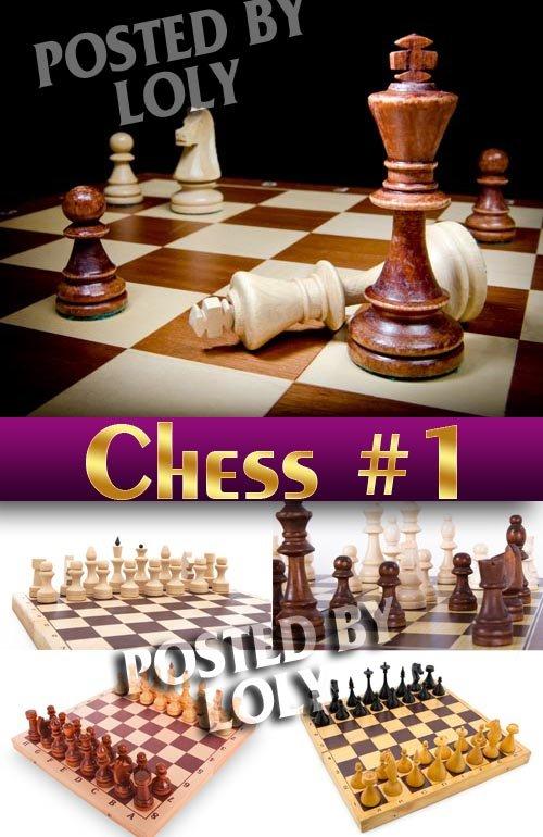 Шахматы #1 - Растровый клипарт