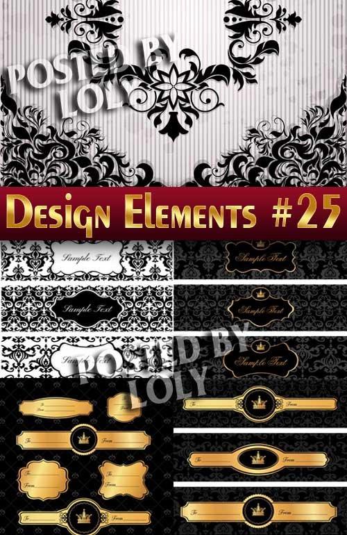 Элементы Дизайна #25 - Векторный клипарт