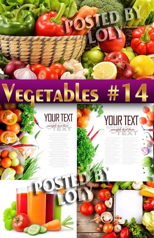 Свежие овощи #14 - Растровый клипарт