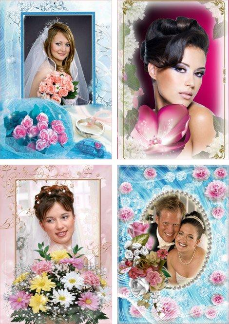 Свадебные фоторамки - Радость любви