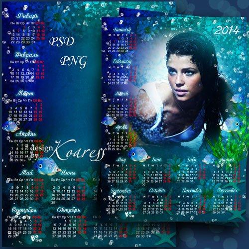 Морской календарь-рамка для фото - Волшебный мир русалок