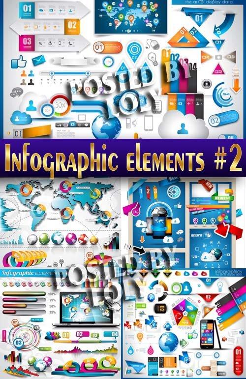 Инфографика. Элементы #2 - Векторный клипарт