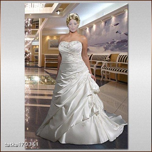 Женский шаблон для фотомонтажа - Невеста пышных форм в открытом платье