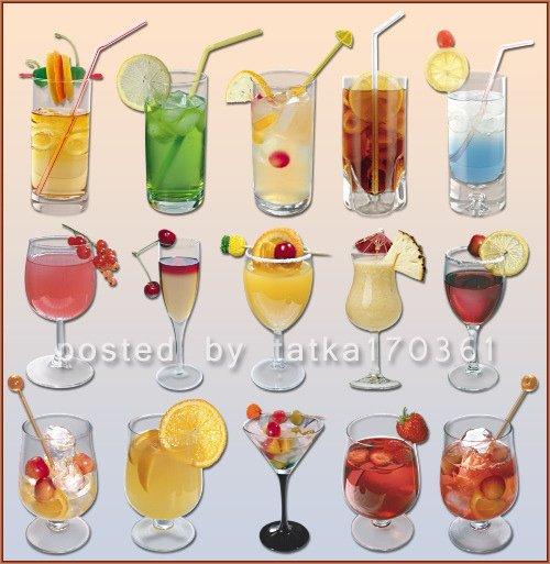 Клипарт для фотошопа - Прохладительные напитки и коктейли
