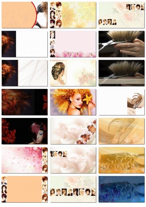 Фоны для визиток: парикмахерские услуги, салон красоты (часть 2). 21 JPEG