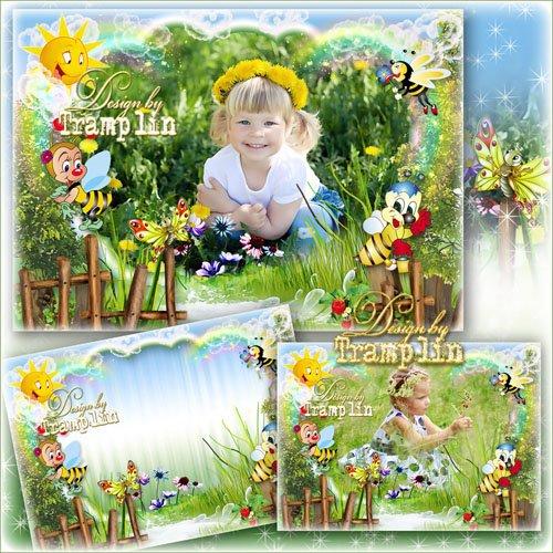 Детская летняя рамка для фото – Лесная дорожка