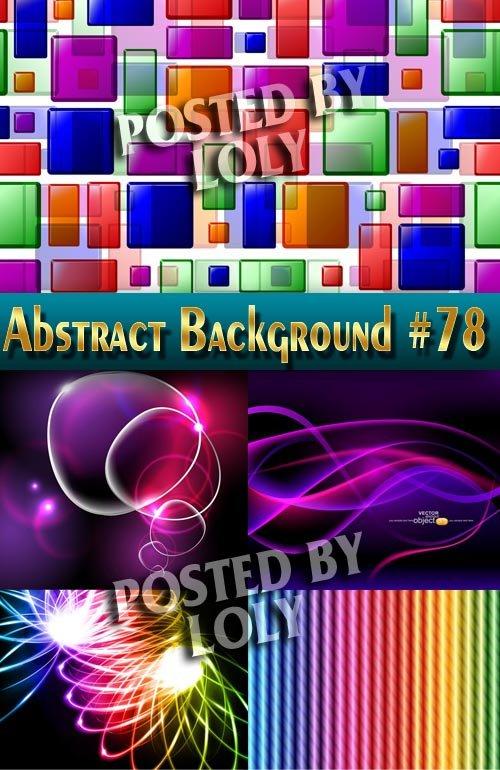 Абстрактные Векторные Фоны #78 - Векторный клипарт