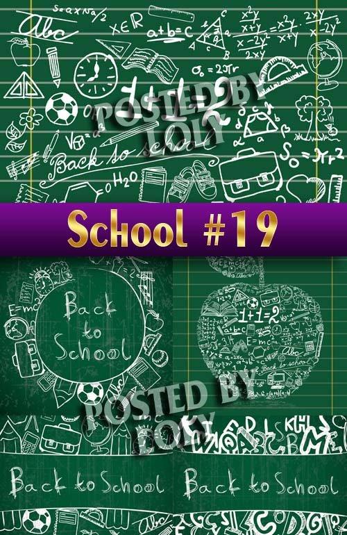 Скоро в школу #19 - Векторный клипарт