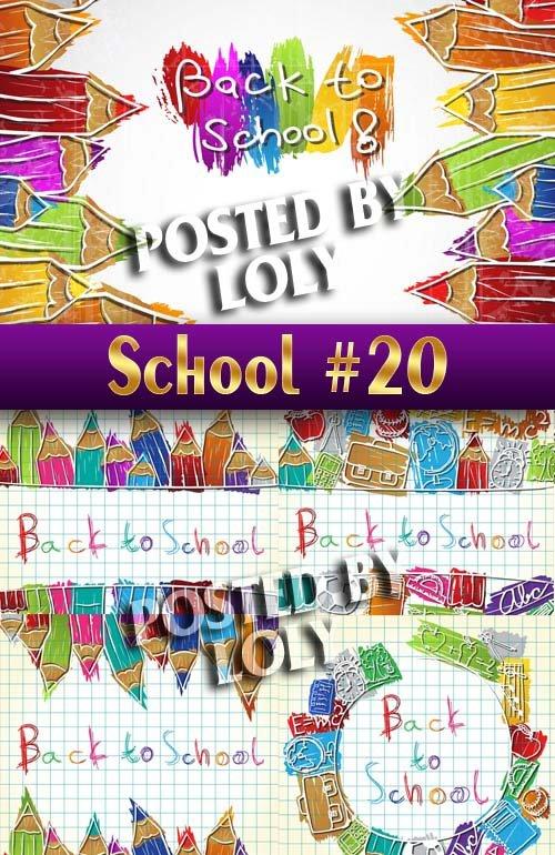 Скоро в школу #20 - Векторный клипарт