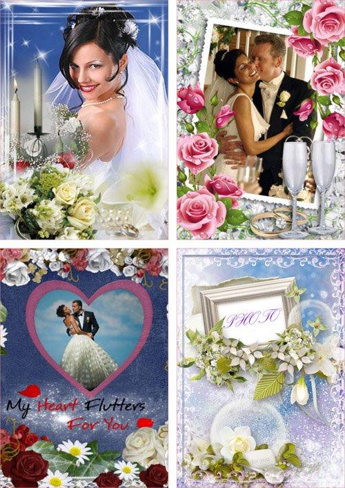 Свадебные фоторамки - Вечная любовь