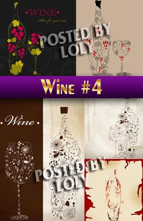 Векторное Вино #4 - Векторный клипарт