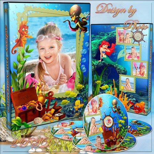 Обложка и задувка на DVD диск - Отдых на море