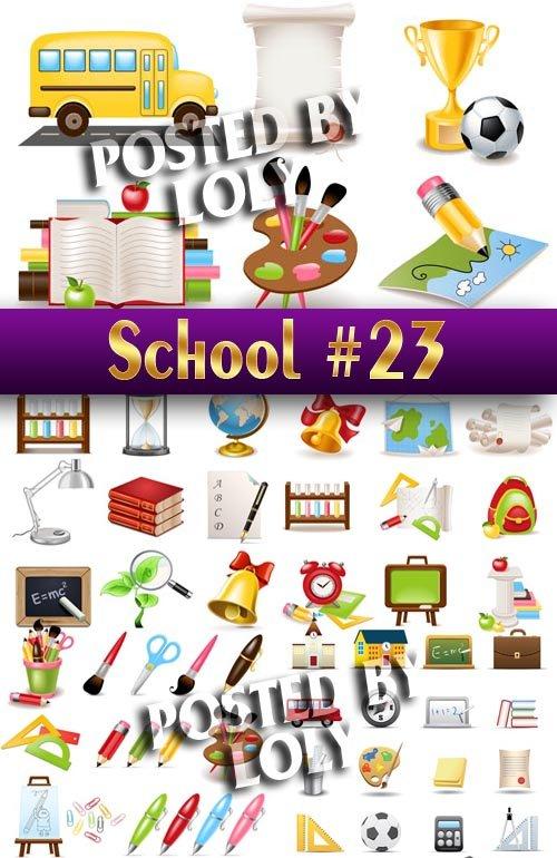 Скоро в школу #23 - Векторный клипарт