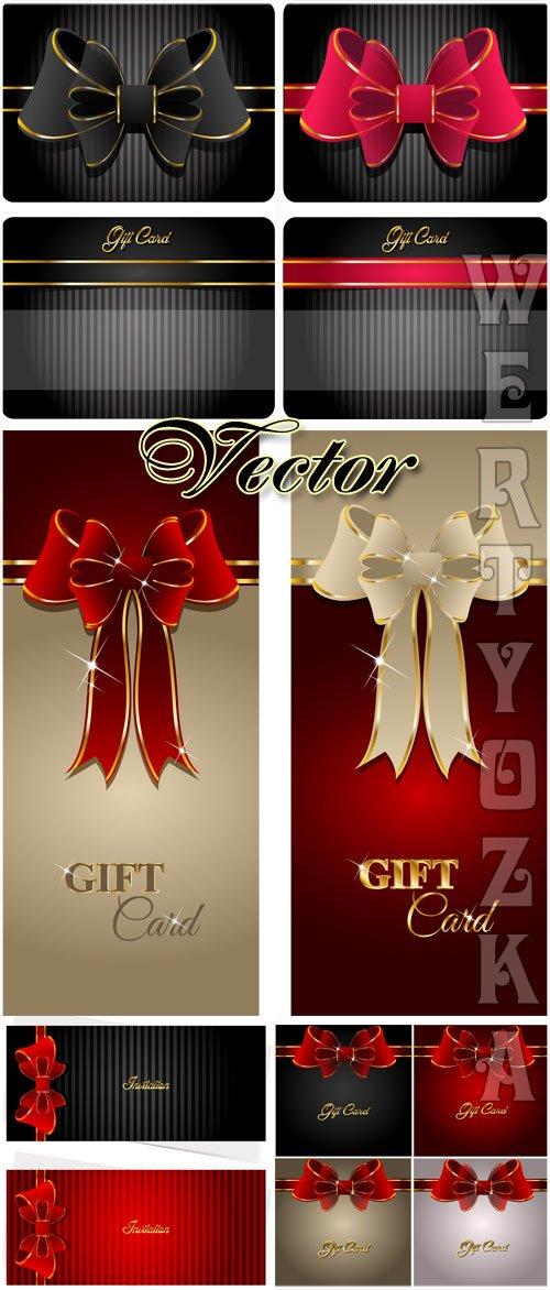 Поздравительные карточки / Gift card - vector clipart