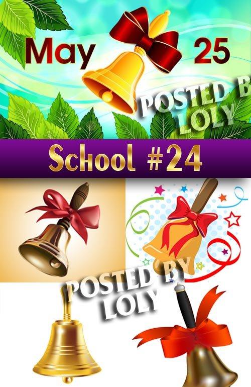 Скоро в школу #24 - Векторный клипарт