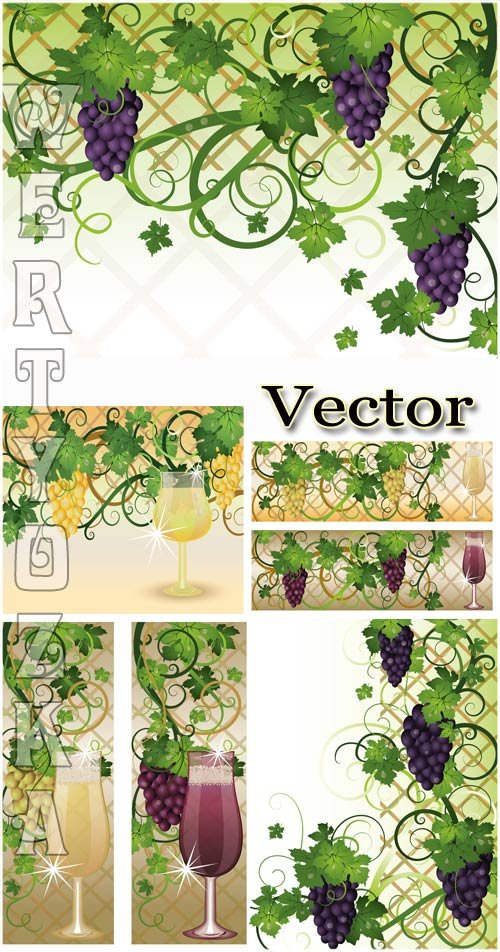 Виноград, бокалы с вином / Grapes, wine glasses with wine - vector
