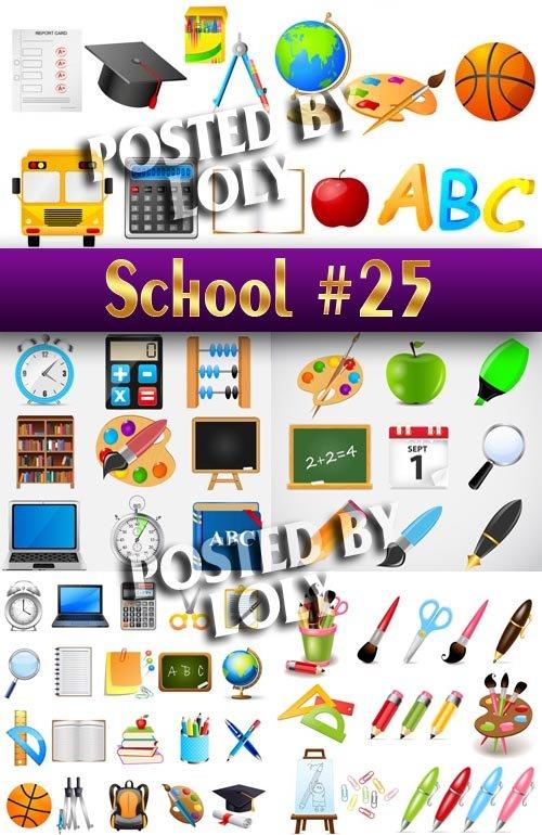 Скоро в школу #25 - Векторный клипарт