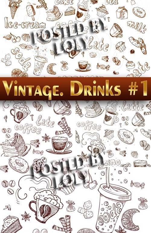 Винтаж. Напитки #1 - Векторный клипарт