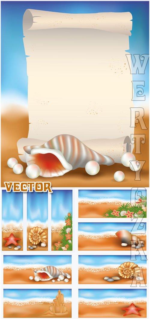 Морские векторные фоны с ракушками