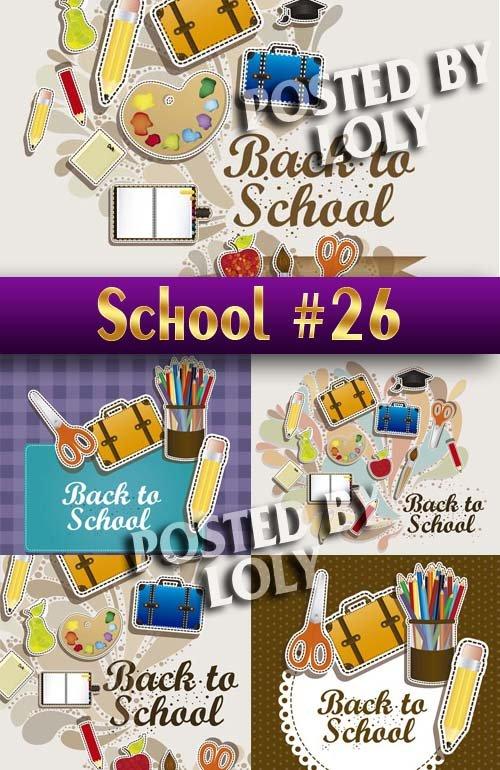 Скоро в школу #26 - Векторный клипарт