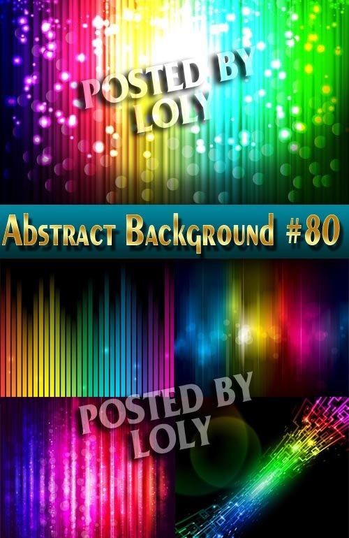 Абстрактные Векторные Фоны #80 - Векторный клипарт