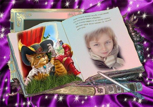 Рамка детская  ''Сказочный кот ''