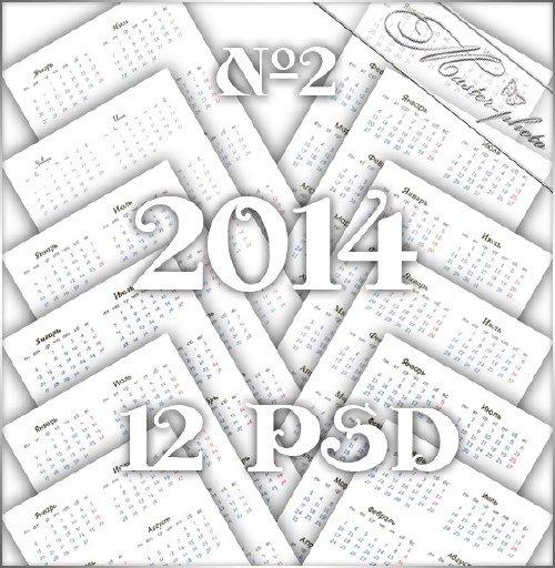 Многослойный PSD - Календарная сетка на 2014 год №2