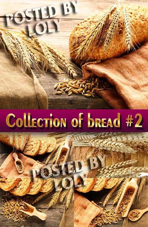 Еда. Мега коллекция. Хлеб и пшеница #2 - Растровый клипарт