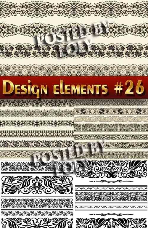 Элементы Дизайна #26 - Векторный клипарт