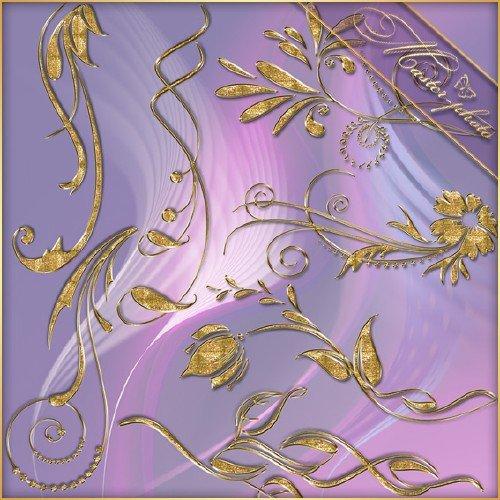 Многослойный psd исходник для фотошопа - Золотые завитки