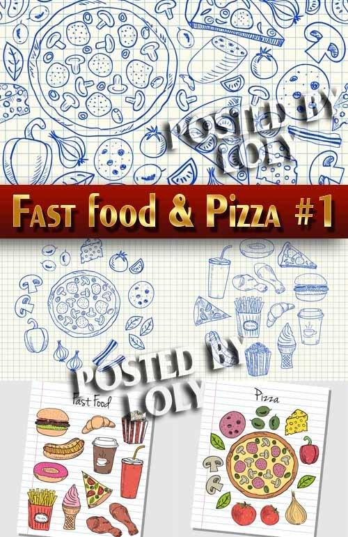 Fast food и пицца #1 - Векторный клипарт