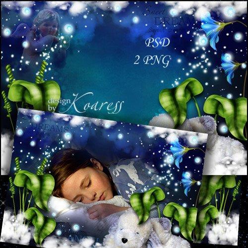 Детская рамка для фото - Сладких снов, мой маленький ангел