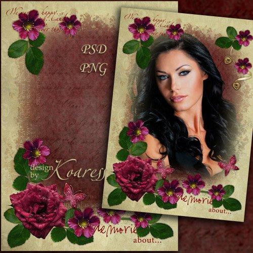 Романтическая рамка для фото с бордовыми цветами - Прекрасные воспоминания