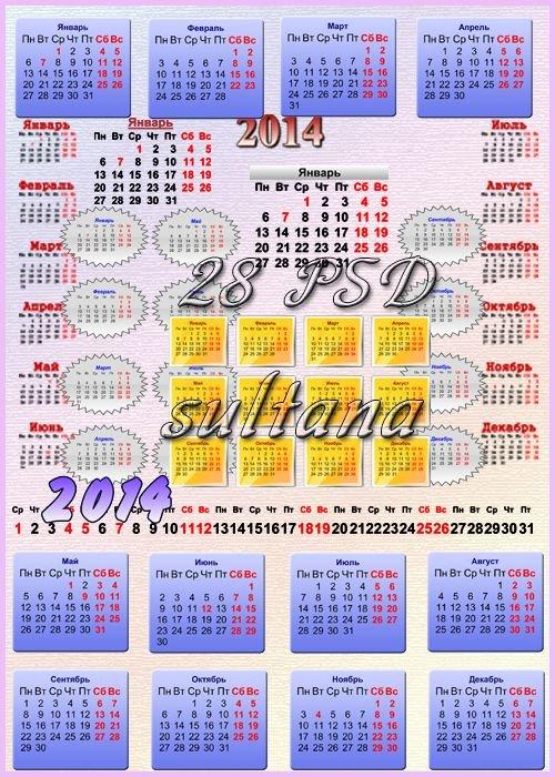Календарные сетки на 2014 год на русском языке