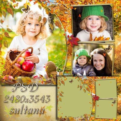 Осення рамка для фото - Золотая осень, посмотри в окно как от желтых листье ...