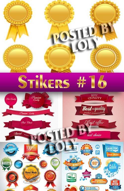 Стикера. Распродажа #16 - Векторный клипарт
