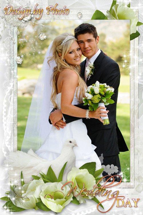 Свадебная рамка - День нашей свадьбы