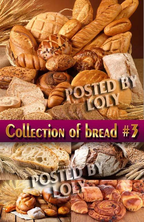 Еда. Мега коллекция. Хлеб и пшеница #3 - Растровый клипарт